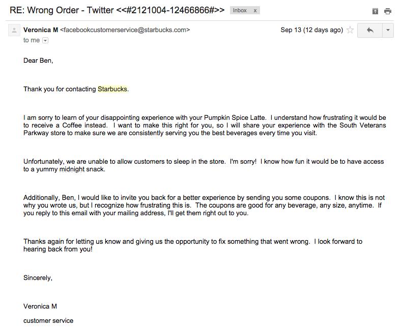 starbucks email 2